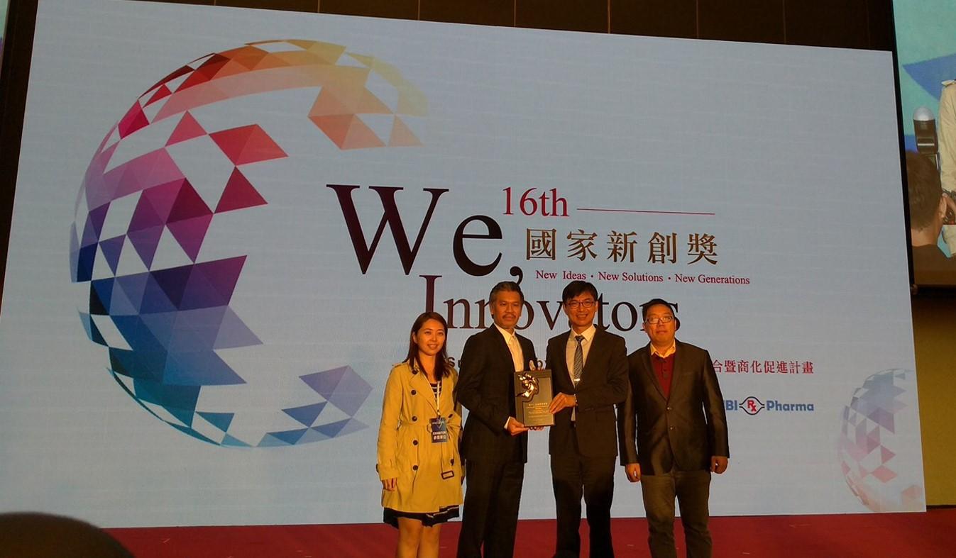 恭賀本所羅履維研究員與許佳賢副研究員榮獲第16屆國家新創獎