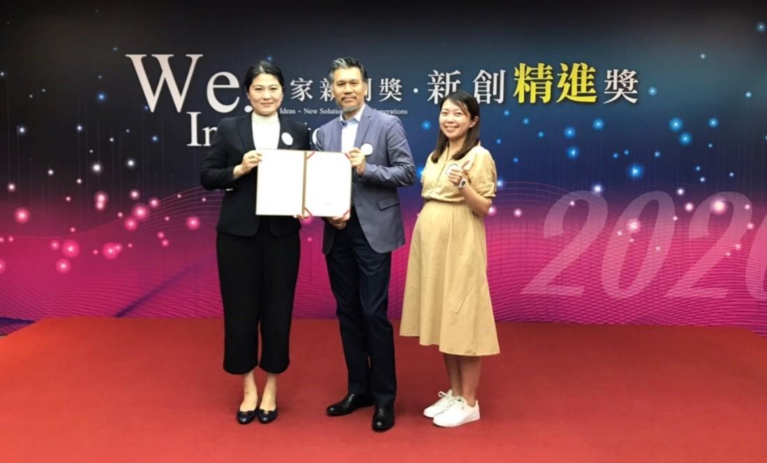 恭賀本所羅履維研究員榮獲第17屆國家新創獎新創精進獎