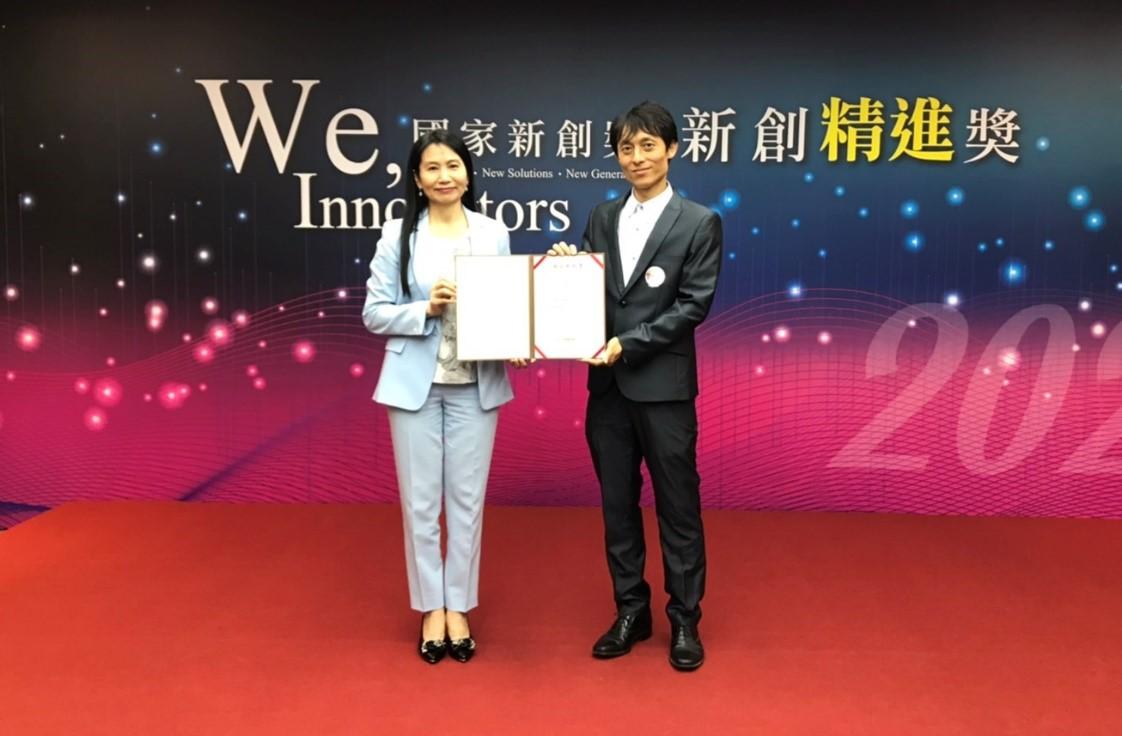 恭賀本所許佳賢副研究員榮獲第17屆國家新創獎之新創精進獎
